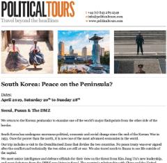 download south korea tours 2020 brochure