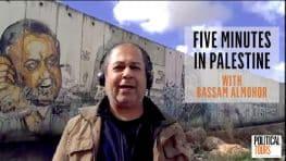 5 mins palestine
